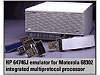 64746J Emulator for Motorola 68302 Integrated Processor [Obsolet]