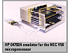 64792A Emulator for the NEC V50 Microprocessor [已淘汰]