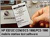 83212C GSM/DCS-1800/PCS-1900 Mobile Station Test Software [已停產]