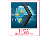 U5340A FPGA Development Kit for High-Speed Digitizers
