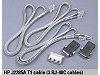 J2285A T1 Cable (3 RJ-48C Cables) [Obsoleto]